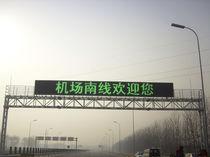 Pannello a messaggio variabile di traffico / a portale