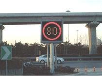 Limite di velocità variabile / a LED