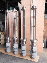 Mescolatore a rotore-statore / discontinuo / per liquidi