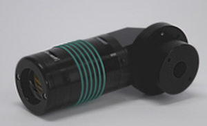 illuminatore a laser / di alta potenza
