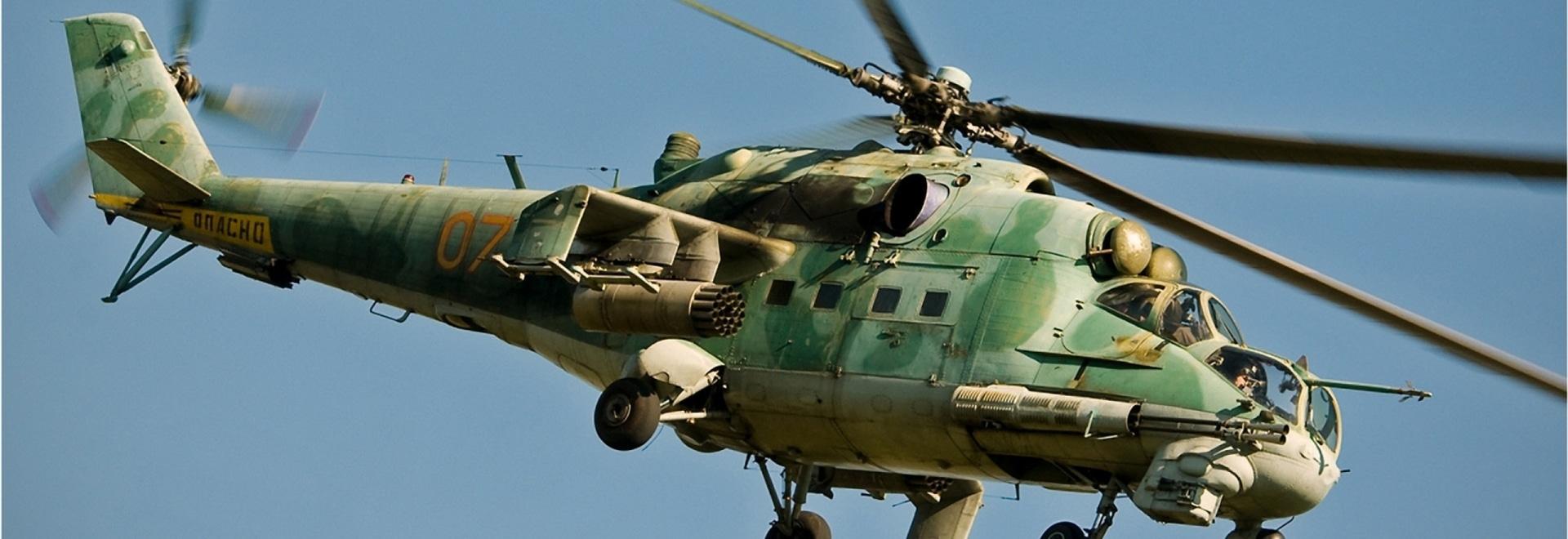 Elicottero 8 : Come elicottero che ripara le facilità per controllare la qualità