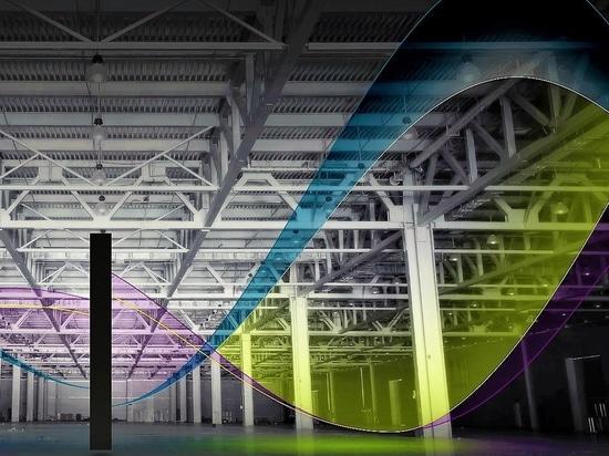 Le onde invisibili conducono all'investimento in un centro rapido del prototipo
