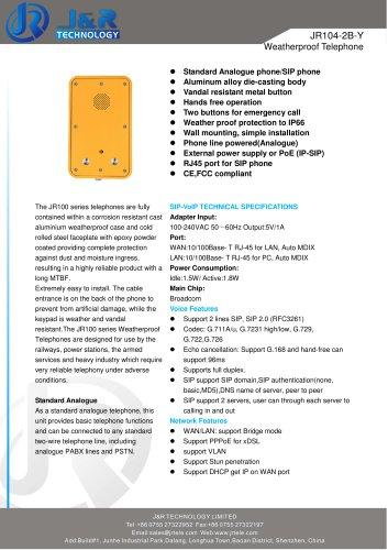 Citofono resistente agli agenti atmosferici Phone JR104-2B