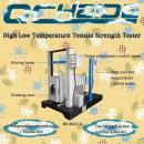 Double Column Fabric Tensile Strength Testing Machine
