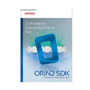software di sviluppo