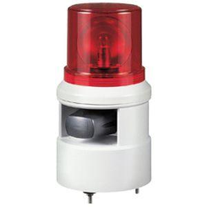 diffusore di allarme sonoro IP54 / con luci di segnalazione / con luce rotante