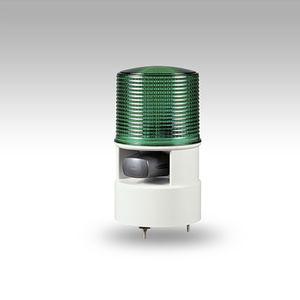 diffusore sonoro IP54 / sin luce