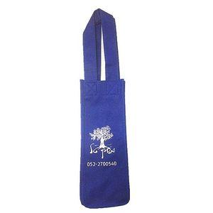 sacco biodegradabile