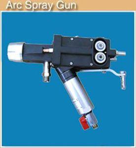 pistola atomizzatrice