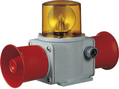 diffusore di allarme sonoro antideflagrante / IP66 / con luci di segnalazione / con luce a LED