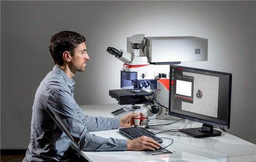 microscopio per ispezione / per ricerca sui materiali / industriale / per analisi di materiale