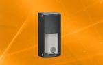 rivelatore per veicolo / di velocità / a microonde / ad ultrasuoni