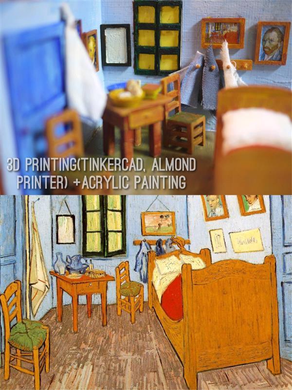 Camera da letto sudcoreana del Van Gogh ripiegato del figlio ...