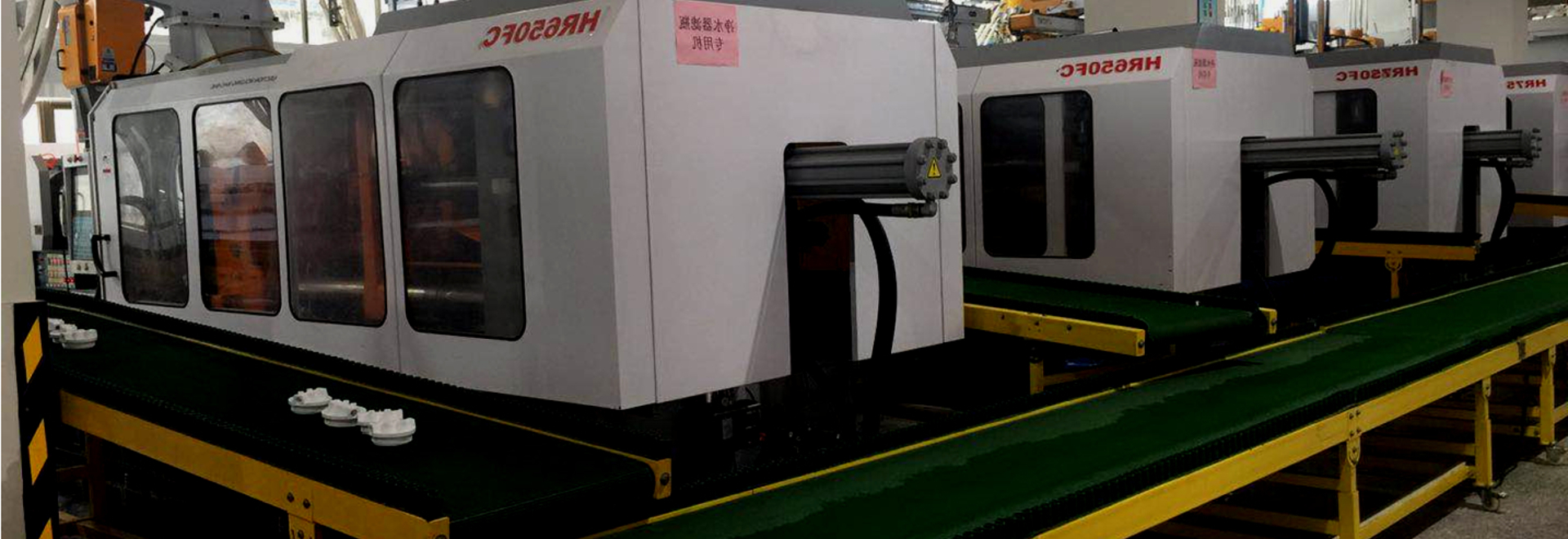 Accessori per filtri dell'acqua con Automation - Taiwan Injection Machine Manufacturer, HUARONG GROUP