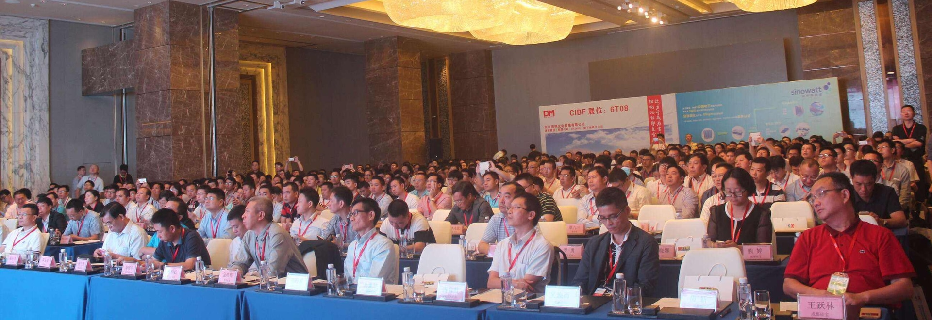 S&L presenzia alla riunione annuale 2018 di Gaogong a Shenzhen, Cina
