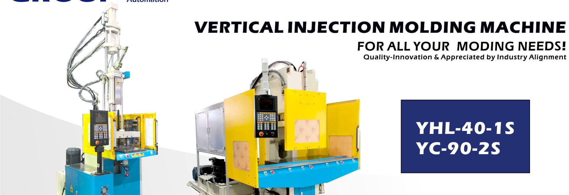 Serraggio verticale Iniezione orizzontale Iniezione orizzontale senza barra di legatura e serraggio verticale Iniezione verticale | HUARONG