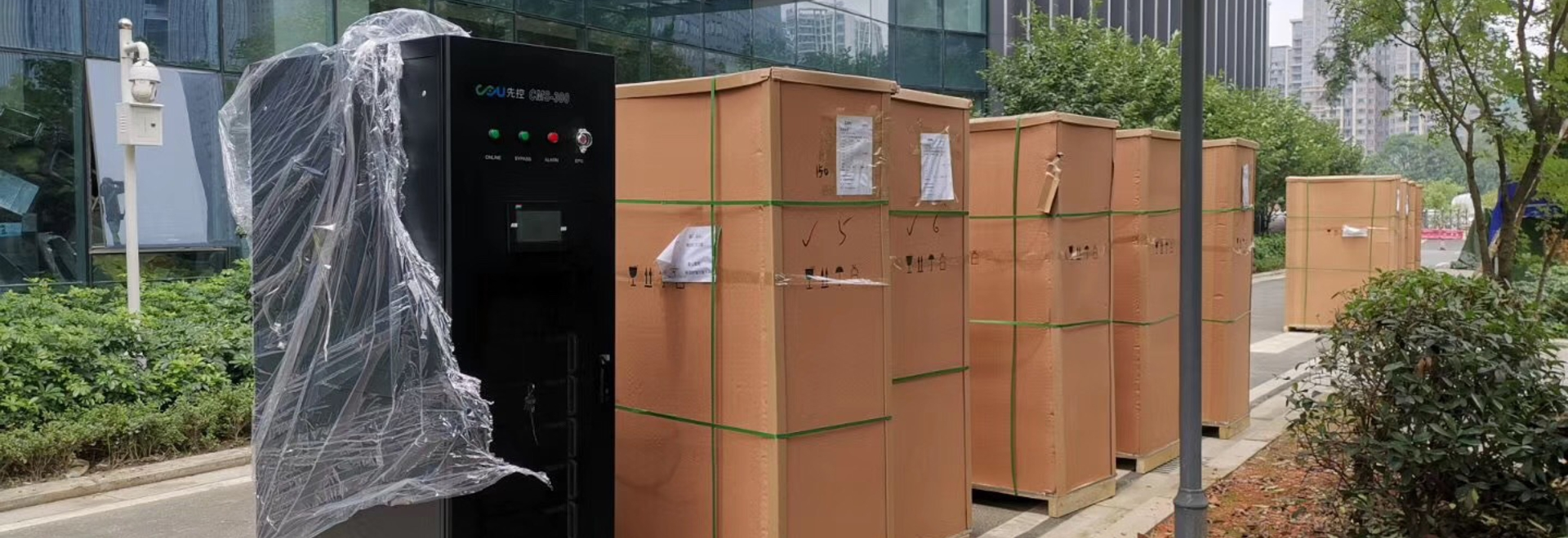 UPS modulare Sicon CMS-300 UPS modulare 300kW