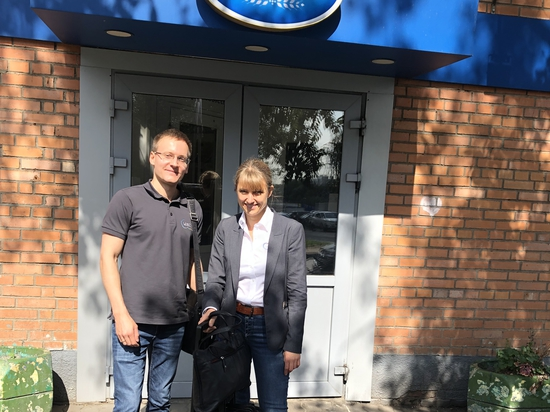 Alexandra Woloschin e Stanislav Biryukukov della UWT