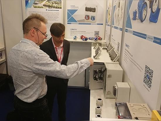 Jianlong ha partecipato con successo alla mostra di elettrotecnico & di potere in San Pietroburgo