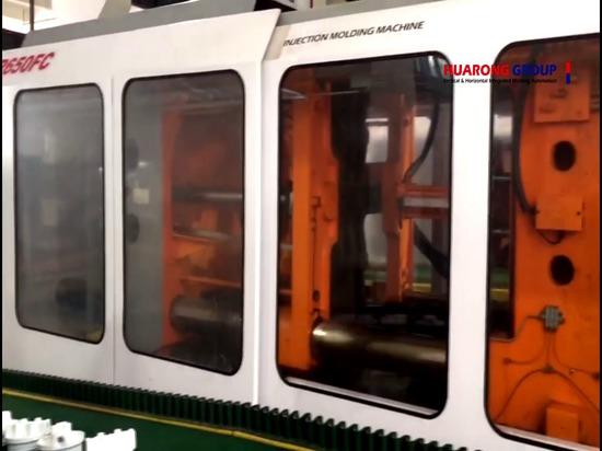 HUARONG GROUP - Taiwan Produttore di macchine a iniezione,