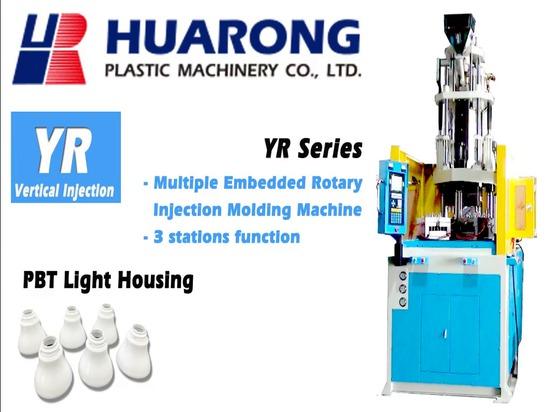 Huarong Daily- YR-120-3R3 | PBT Light Housing