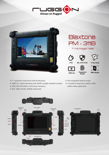 """PM-311B 7"""" Fully Rugged Windows Tablet"""