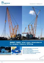 SGC-120