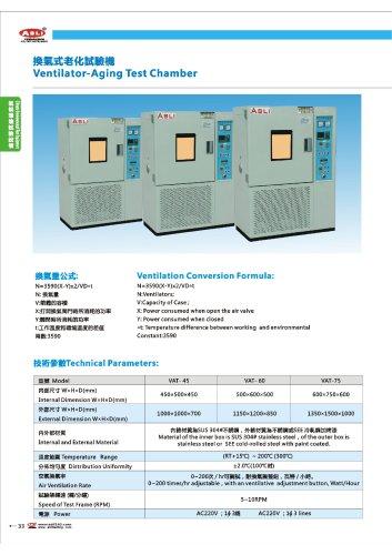aging test chamber   |  VAT-Series