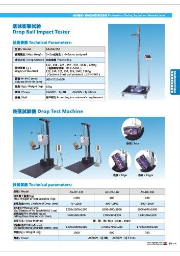 Drop impact tester   |  AS-DT-Series ASLI