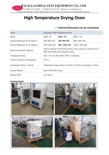 drying oven / aging / powder coating / cabinet RHD-90