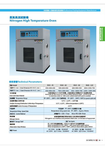 high temperature oven  |  RND-series