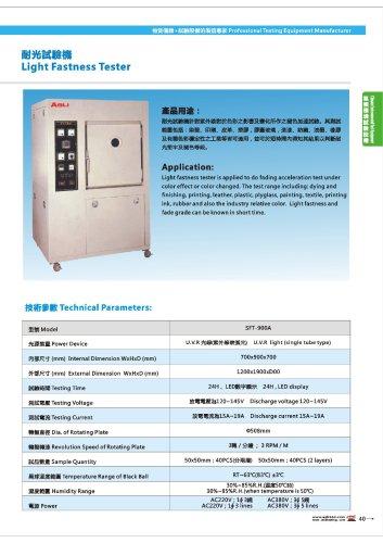 Light exposure tester | SFT-900A ASLI