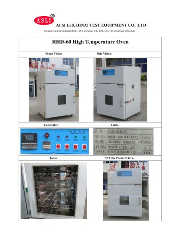 RHD-60 High Temperature Oven Pictures