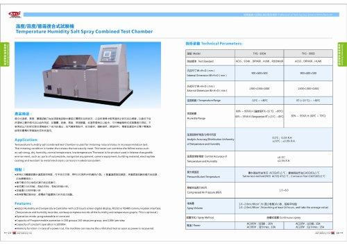 Temperature Humidity Salt Spray combined Chamber | THS-Series ASLI