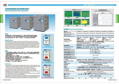 Thermal Shock chamber   | TS series