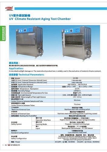 UV fluorescent condensation weathering test chamber    |   UV-350