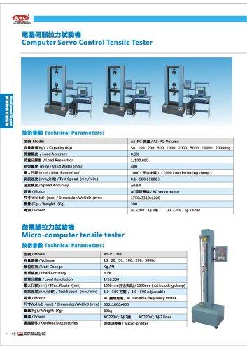 Vertical tensile testing machine | AS-PC series ASLI