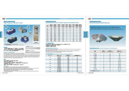vibration test bench | ES-Series ASLI
