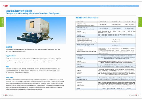 Vibration test chamber with temperature and climatic control  |  THV--serise