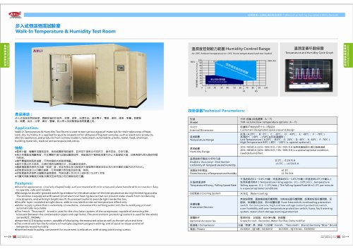 walk-in humidity and temperature test chamber  |  THR-series