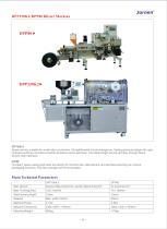 DPP150K2, DPP80 Blister Machine (compact)
