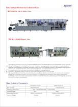Jornen Machinery/Blister Line DPP260Ki2- ZH120i