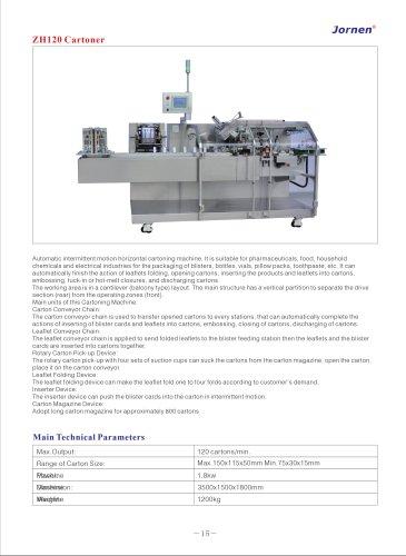 ZH120 Cartoning Machine