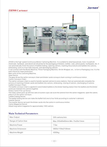 ZH500 Cartoning Machine