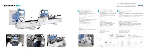 Automatic Double Head Cutting Machine OMRM 113