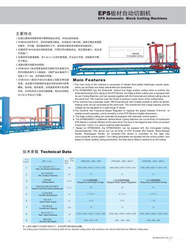 Zhongji EPS Automatic Block Cutting Machine With CE