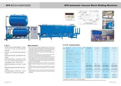 Zhongji EPS Automatic Vacuum Block Molding Machines With CE