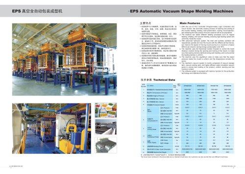 Zhongji EPS Automatic Vacuum Shape Molding Machine|EPS Packaging Machine