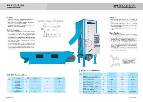 Zhongji EPS Fluidized Beds&EPS Continuous Pre-Expanders