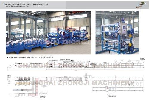 Zhongji EPS Sandwich Panel Production Line
